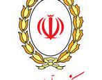 چتر حمایت بانک ملی ایران بر سر صادرات کشور