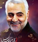 دستخط معنادار حاج قاسم به مناسبت عید فطر