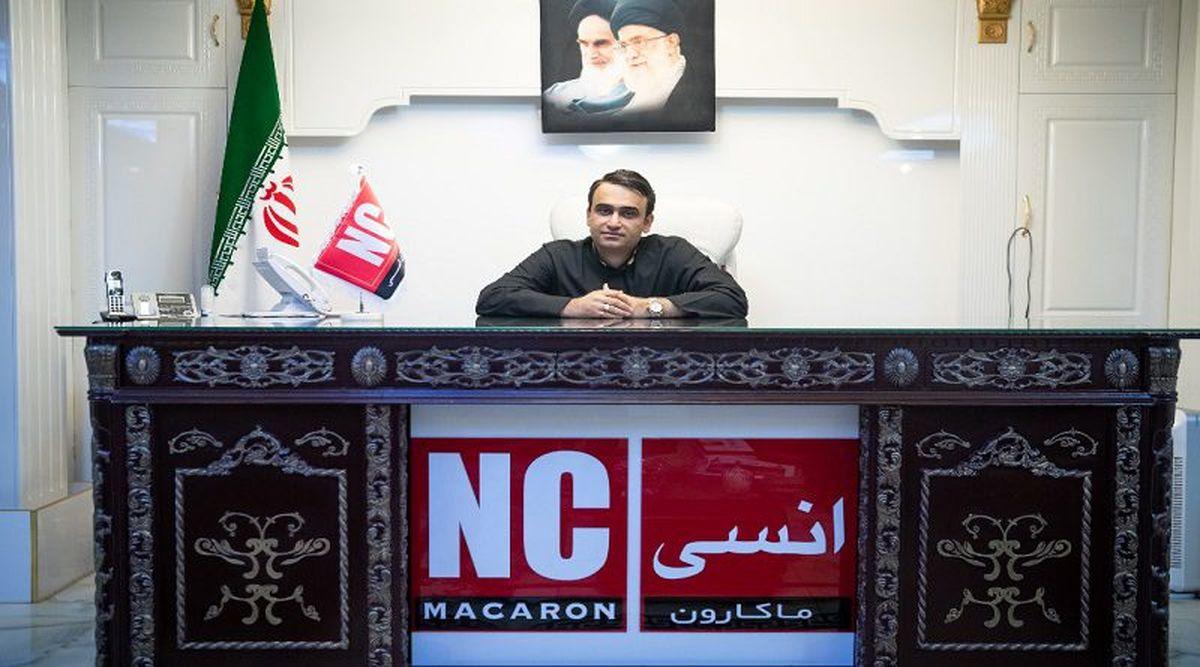میر احمدی:صادرات محصولات غذایی انسی به 45 کشور