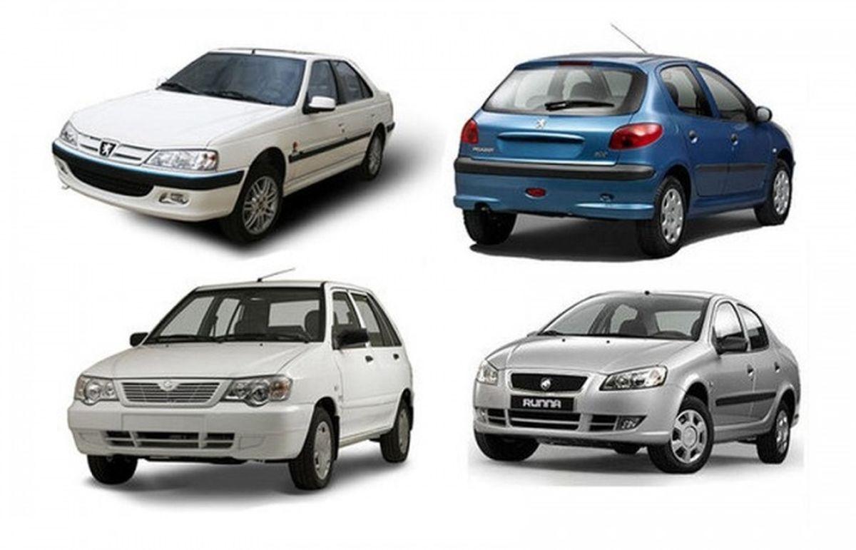 آغاز فروش فوقالعاده خودرو با قیمتی نامعلوم! + جزئیات