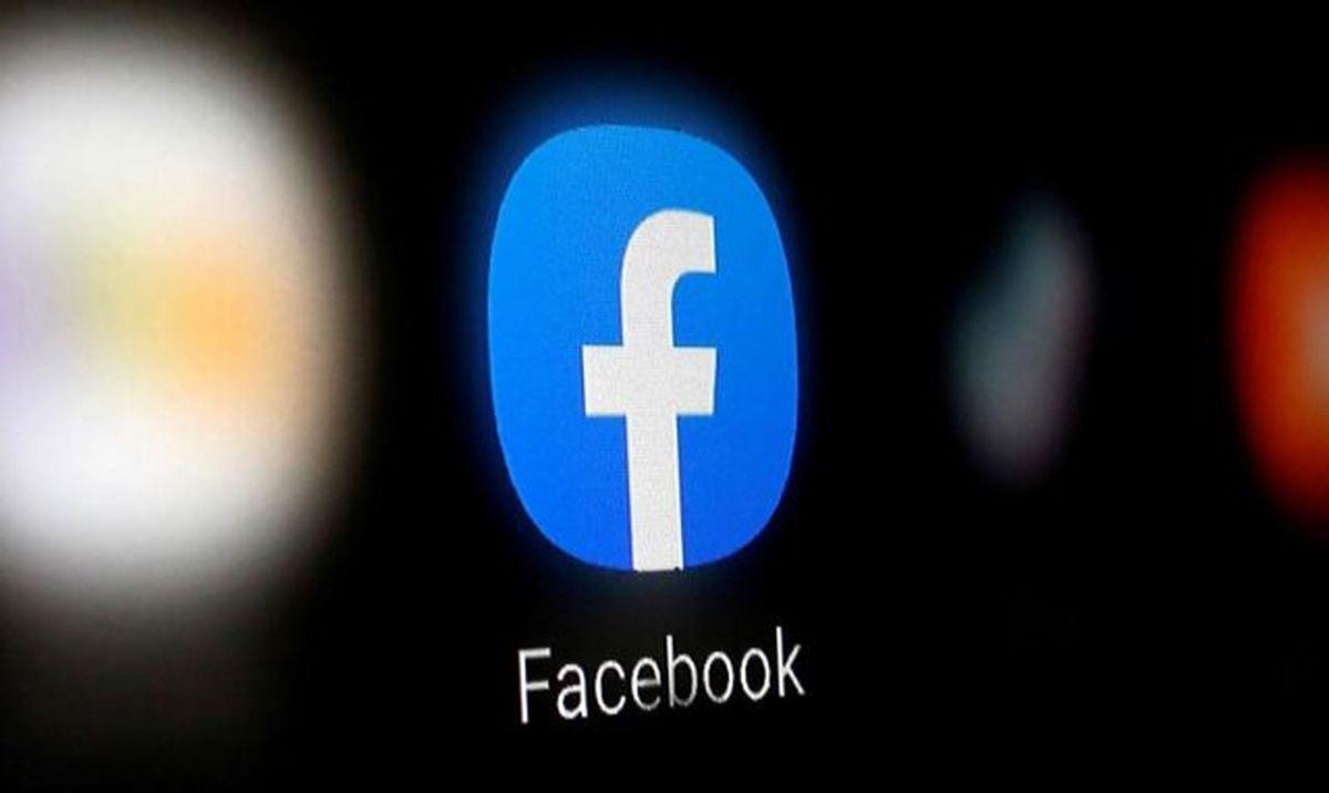 فوری: اطلاعات کاربران فیس بوک هک شد