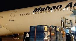 دومین محموله کمک ایران وارد لبنان شد