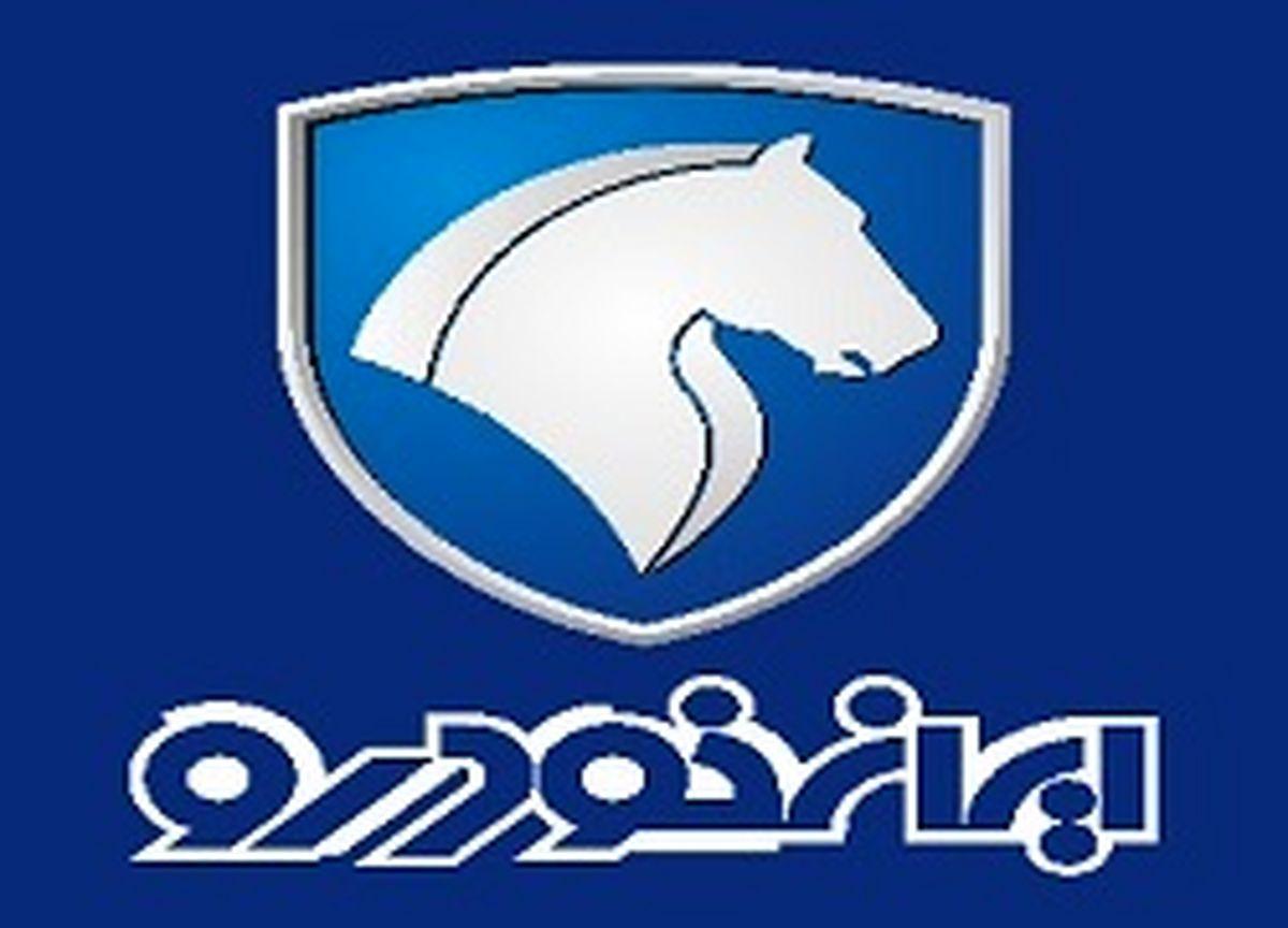 نسبت زیان به درآمد ایران خودرو در سال ۹۹