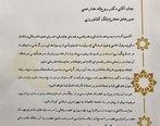 قدردانی رئیس سازمان انرژی اتمی ایران از  بانک کشاورزی