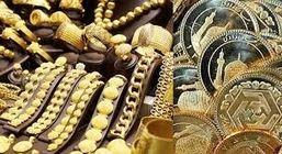 تحلیل بازار طلا و سکه در هفتهای که گذشت
