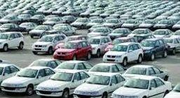 ارزانترین خودروهای بازار را بشناسید +جدول
