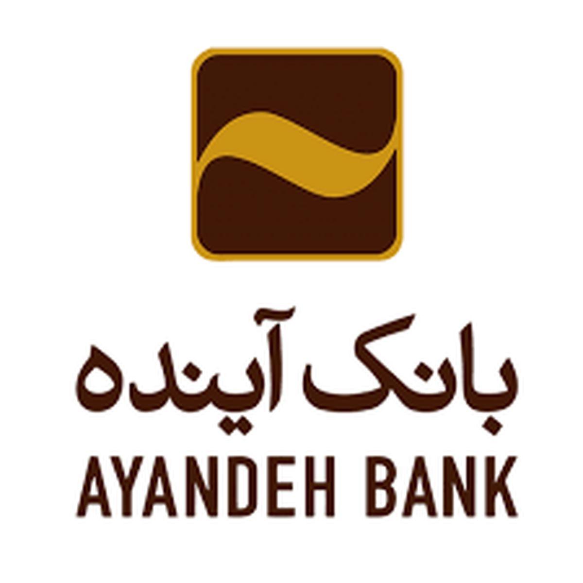 ایفای نقش بانک آینده برای مسئولیتاجتماعی در قبال اشتغالزایی