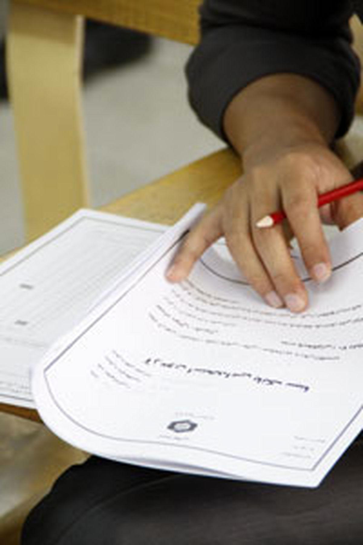 تغییر زمان برگزاری آزمون استخدامی بانک سینا