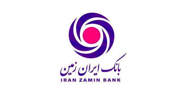 امتیازباران مشتریان باشگاه بانک ایران زمین در جشنواره به وقت زمستان