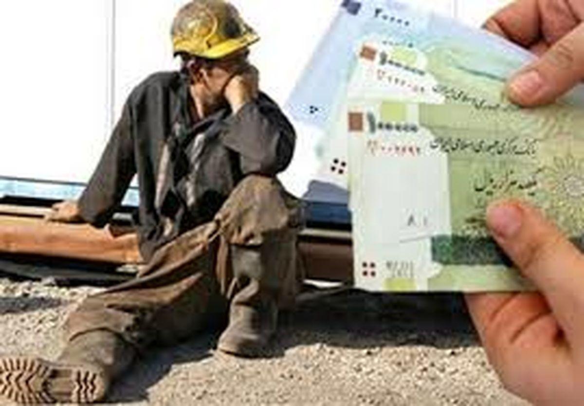 خبرخوش مجلس برای کارگران +جزییات