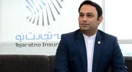 """عضویت مدیرعامل تجارتنو در """"شورای سیاست گذاری امور آموزش در بیمه"""""""