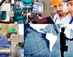 جزییات جذب نیروی کار ایرانی از سوی کانادا، استرالیا و دانمارک