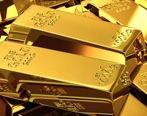 پیشنهاد اصلاحیه قانون مالیات بر ارزش افزوده طلا