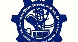 از سر گیری عملیات معدنکاری در معدن سنگ آهن Donimalai هند