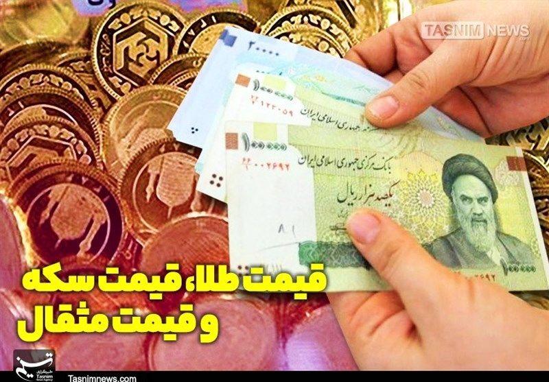 اخرین قیمت طلا ، سکه و دلار امروز چهارشنبه 29 ابان