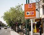 تداوم لغو طرحهای ترافیکی در پایتخت