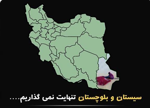 آمادگی پست بانک ایران برای جمع آوری کمک های نقدی برای سیل زدگان