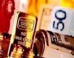 قیمت طلا، سکه و دلار امروز یکشنبه 99/09/23 + تغییرات