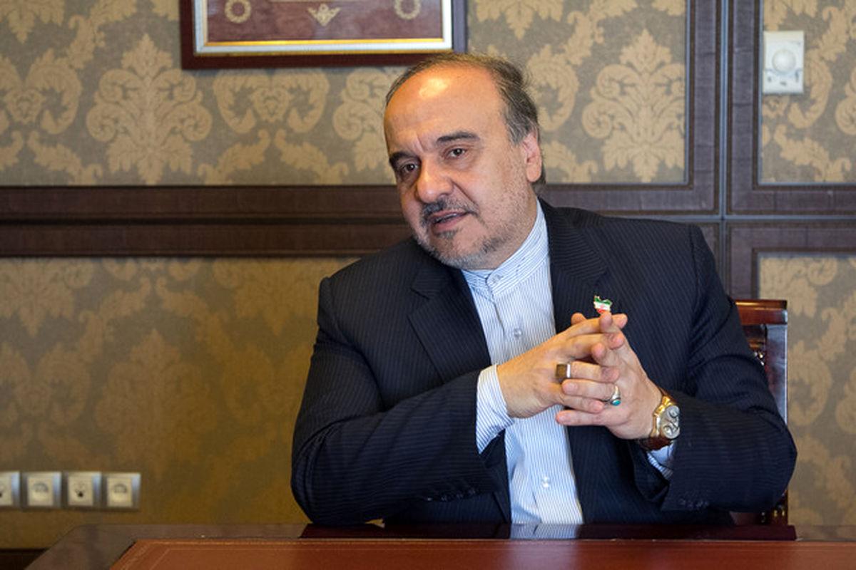 پیام تبریک  سلطانی فر برای عید سعید فطر