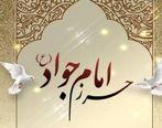 معروف ترین دعا برای دفع بلایای زمینی و آسمان