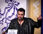 ماجرای صحبت های جنجالی شهاب حسینی در جشنواره فیلم فجر + عکس