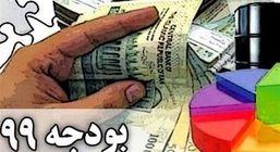 7 دلیل مهم در رد لایحه بودجه 99؛ از عدم تطابق با جنگ اقتصادی تا افزایش ناچیز حقوق