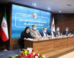 افزایش سرمایه ۱۳۳ درصدی سپرده گذاری مرکزی تصویب شد