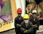 زمان پرداخت حق مسکن ۳۰۰هزارتومانی کارگران