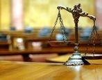 حکم بدوی متهمان پرونده