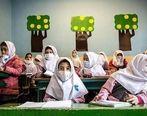 کلاسهای مدارس و دانشگاهها غیرحضوری میشود؟