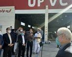 افتتاح ۳ واحد تولیدی در شهرک صنعتی زاهدان