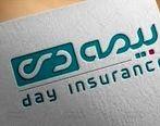 بیمه دی در صدر موسسات بیمه ای