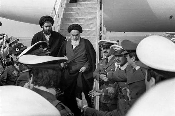 ۱۲بهمن۵۷ بازگشت امام به آغوش امت