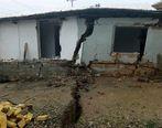 رانش زمین در گلستان   25 خانه آسیب دید