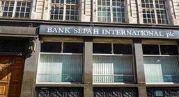 بانک سپه رم از پاسخگویی درباره استراماچونی طفره رفت!