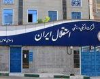 اخرین خبر از مصدومان استقلال در استانه شروع لیگ برتر