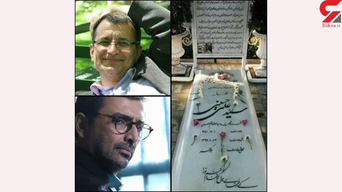 Beheading of an Iranian intelligence agent by the Israeli Mossad + Photo