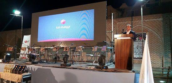 دومین همایش ملی شمس و مولانا در مزار شمس به کار خود پایان داد
