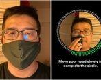 آموزش تنظیم گوشی آیفون برای فعال کردن قابلیت تشخیص چهره با ماسک