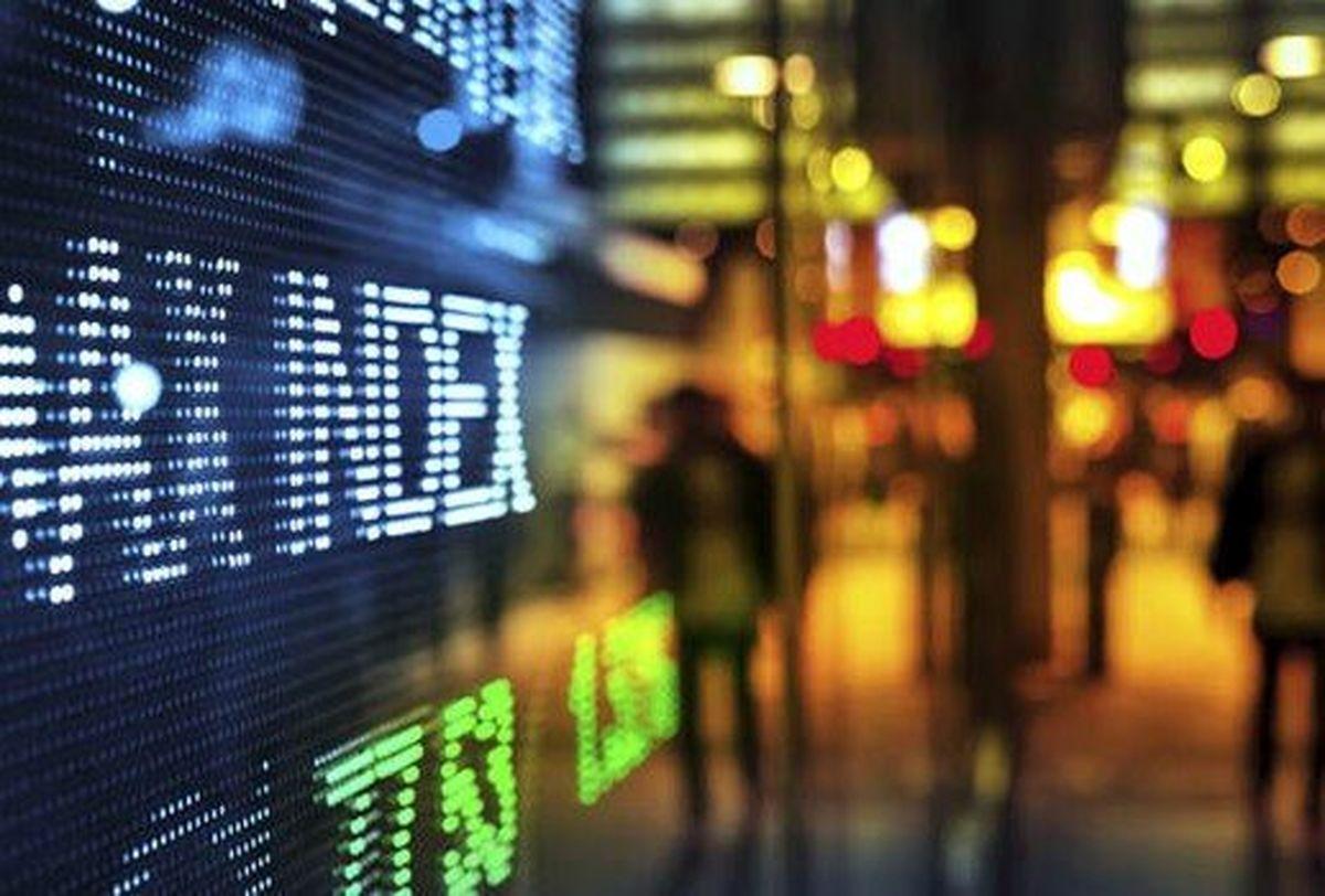 از فرصت گرانبهای بازار سرمایه بهره برداری کنید