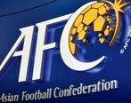 وزیر ورزش به کنفدراسیون فوتبال آسیا تعهد داد!