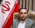 مدیرکل دفتر وزارتی وزارت صنعت، معدن و تجارت منصوب شد