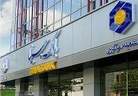 سود خالص بانک سینا به 1.271 هزار میلیارد ریال رسید