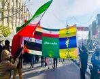 چهره ها و مسئولان حاضر در راهپیمایی ۲۲ بهمن و چهلم سردار قاسمی