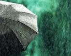 آغاز بارندگیها در کشور از فردا / تهران سردتر میشود