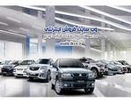 سیستمهای فروش محصولات ایران خودرو بهبود یافت