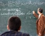 اعتراض فرهنگیان از تبعیض دولت + جزئیات