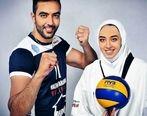 افشاگری جدید کیمیا علیزاده علیه همسرش + عکس