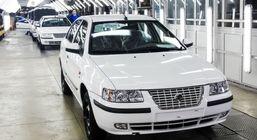 قیمت محصولات ایران خودرو اعلام شد
