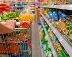 کروناویروس | چطور خریدهایمان را ضدعفونی کنیم؟